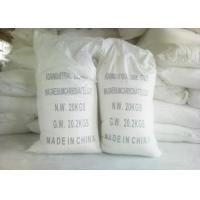 Wholesale CAS No 13717-00-5  Magnesium Carbonate Food Grade For  Flour Ameliorant from china suppliers