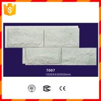 Wholesale High strength light weight fireproof pu stone wall panels from china suppliers