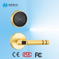 Buy cheap top security hotel room locks with mechanical key deadbolt lock from wholesalers