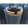 Buy cheap Hilti core bit Rock Drill Bits Wet Core Drill Bits For Concrete coring Drilling concrete cutting from wholesalers