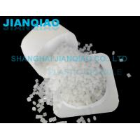 Wholesale PA PE Alloy Compatibilizing Agent To Improve Interface Compatibility Or Nylon Toughness from china suppliers