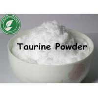 Wholesale 99.2% Purity Pharma grade Supplement Bodybuilding powder Taurine CAS 107-35-7 from china suppliers