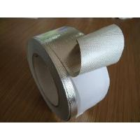 Wholesale Aluminum Foil Tape (AFRT7) from china suppliers