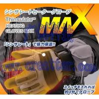 Buy cheap Ski Sporting Gloves from wholesalers