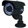 "Buy cheap H.264 720P Outdoor Waterproof Camera ONVIF , 1/4"" 1.0 Megapixel CMOS from wholesalers"