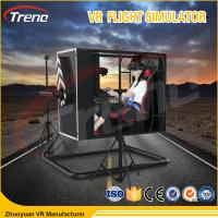 Wholesale 720 Degree Rotating Cockpit Flight Simulator Machine Experience Exciting Shooting Game from china suppliers
