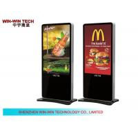 "Wholesale LG 178 / 178 Stand Alone Digital Signage 42"" Hotel Multi Media from china suppliers"
