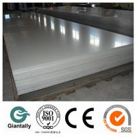 Wholesale factory price ! ! ! aluminium sheet & aluminium plate from china suppliers