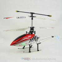 Wholesale RH-5888 2.4G Mini 4CH Metal Helicopter with Gyro from china suppliers