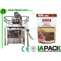 Wholesale Food Premade Pouch Packing Machine Automatic Rotary for Zipper Bags from china suppliers