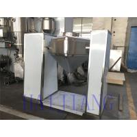 Wholesale HF series pharmaceutical dry powder blending equipment more evently no dead corner from china suppliers