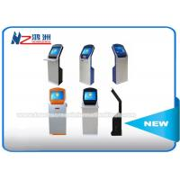 Wholesale Digital Signage LCD Interactive Information Kiosk With Infrared Touch Screen from china suppliers