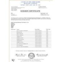 Newstar Chemical Co. Ltd Certifications