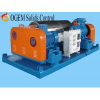 Quality Horizontal Decanter Centrifuge for sale