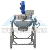Wholesale Vertical Electric Jackted Kettle (50-1000L) for Food (ACE-JCG-E1) from china suppliers