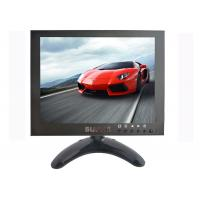 Wholesale Small CCTV Car TFT LCD Monitor 7 Inch With AV Input Metal Case from china suppliers