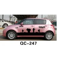 Wholesale Modern Car Body Sticker QC-247L / Car Decoration from china suppliers