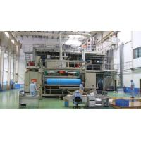 Wholesale PP SMS Non Woven Fabric Making Machine For Medical Mask from china suppliers