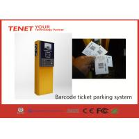 Buy cheap TCP IP network Paper Barcode Ticket Parking System from wholesalers