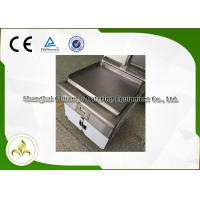 Wholesale Rectangle Electromagnetic Outdoor Hibachi Grill Table For Beef / Mutton from china suppliers