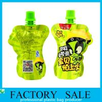 Wholesale Green Color Printed 100ml Volume Packaging Bag , Stand Up Spout Pouch 60x80mm from china suppliers