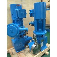 Wholesale Electronic Hydraulic  Diaphragm Metering Pump Variable Speed 4LPH 140 Bar from china suppliers