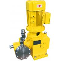 Buy cheap Electronic Metering Pump Reciprocating Diaphragm Pump Low Pressure from wholesalers