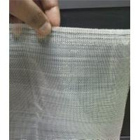 Wholesale Anti-Insect Mesh from china suppliers