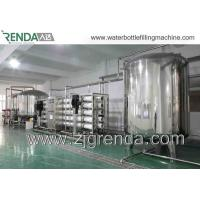 Wholesale RO Pure Water Treatment Systems / Mineral Water Treatment System 220V from china suppliers