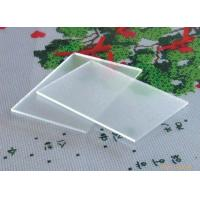 Wholesale 3.2mm Solar Tempered Glass with Chamfered Edge from china suppliers
