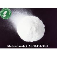 Wholesale 99% Purity Pharmaceutical Steroids Mebendazole for Anthelmintic , CAS 31431-39-7 from china suppliers