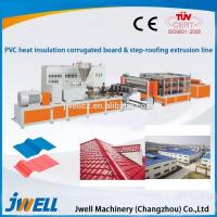 Wholesale PVC/PC/PP corrugated board/sheet production line from china suppliers