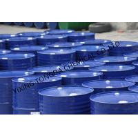 Wholesale Clear 99% Tributyl Citrate Innocuous Liquid Plasticizer For PVC Rubber CAS: 77-94-1 from china suppliers