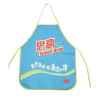 Wholesale promotion apron from china suppliers