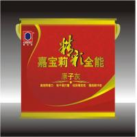 Wholesale Accessories from china suppliers