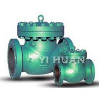 Wholesale Cast Steel Check Valve Series from china suppliers