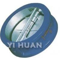Wholesale DDCV HD76/7X butt-clamped type double petal check valve from china suppliers