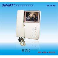 Wholesale VDP for small apartment V2C from china suppliers