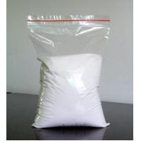 Wholesale Distilled Glycerol Monostearate from china suppliers