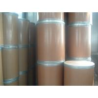 Wholesale allantoin from china suppliers