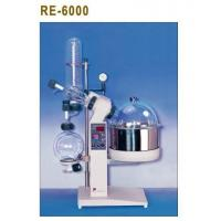 Wholesale Re6000rotary Evaporator from china suppliers