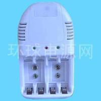 Wholesale battery charger from china suppliers