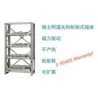 Wholesale SS-XShaker Rack System from china suppliers