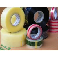 Wholesale BOPPtape from china suppliers