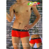 Wholesale The low angle pants from china suppliers