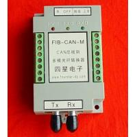 Wholesale FIB-CAN-M from china suppliers