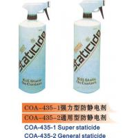 Wholesale COA-435-2 General staticide from china suppliers