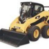 Wholesale 262C (XPS) Skid Steer Loader from china suppliers