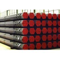 Wholesale API tube from china suppliers