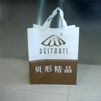 Wholesale Plastic Bags Product Soft Loop Handle Plastic Carrier Bag, Promotional Gift/Shopping Bag. from china suppliers